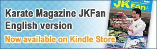 Karate magazine JKFan English ver. Now available on Kindle Store