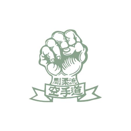 Gojuryu (JKGA)